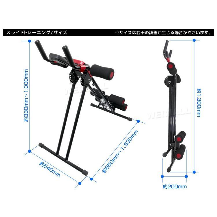 腹筋マシン 腹筋スライダー 運動器具 スライダー スライド 折りたたみ エクササイズ 筋トレ 下腹部運動 WEIMALL weimall 08