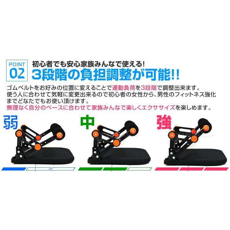 WEIMALL 腹筋マシン 腹筋マシーン 運動器具 シックスパックケア  ジム 筋トレ座椅子 weimall 06