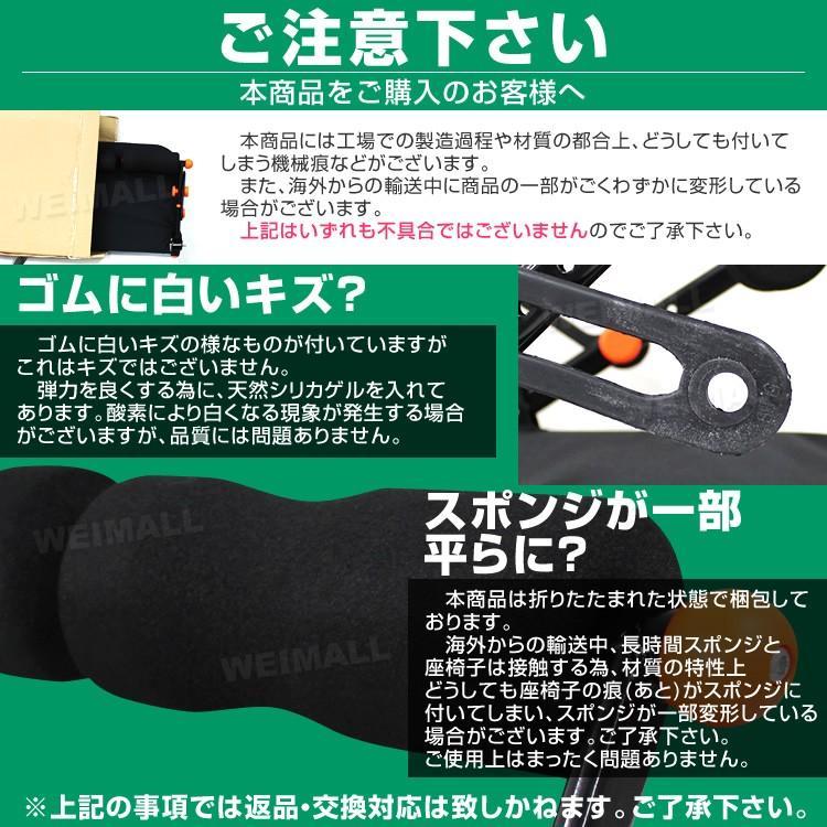 WEIMALL 腹筋マシン 腹筋マシーン 運動器具 シックスパックケア  ジム 筋トレ座椅子 weimall 09
