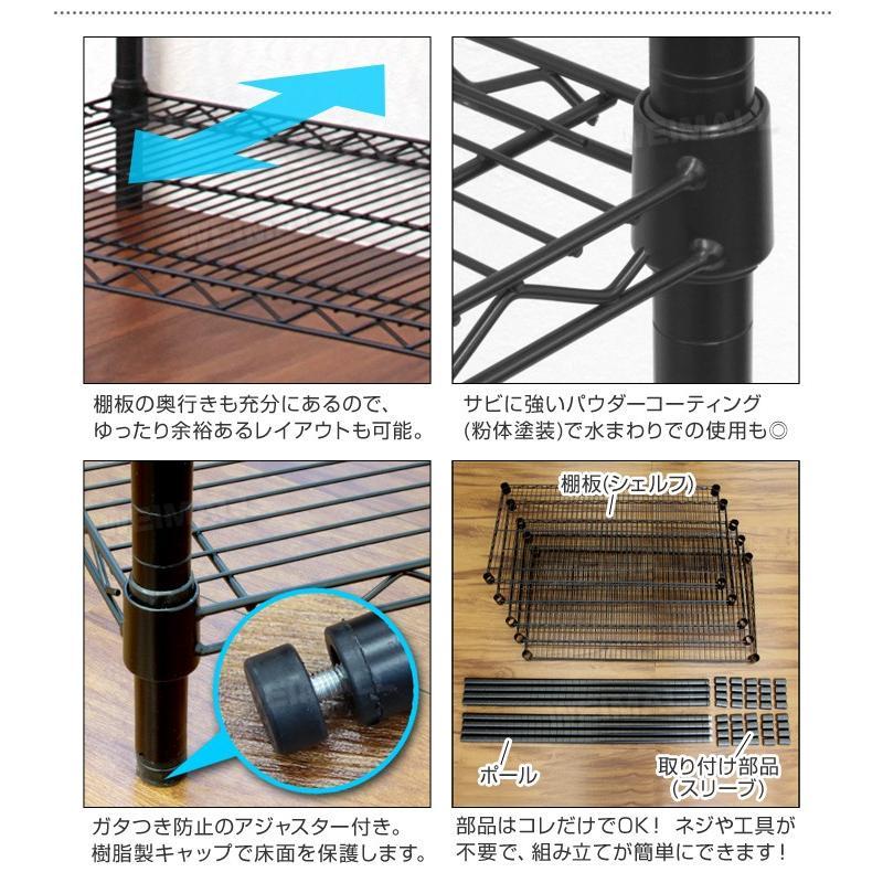 スチールラック メタルラック 幅90 4段 耐荷重300kg ぐらつき防止 90×30×120cm 高さ調節可能 錆びに強い  ブラック 収納ラック シェルフ|weimall|05