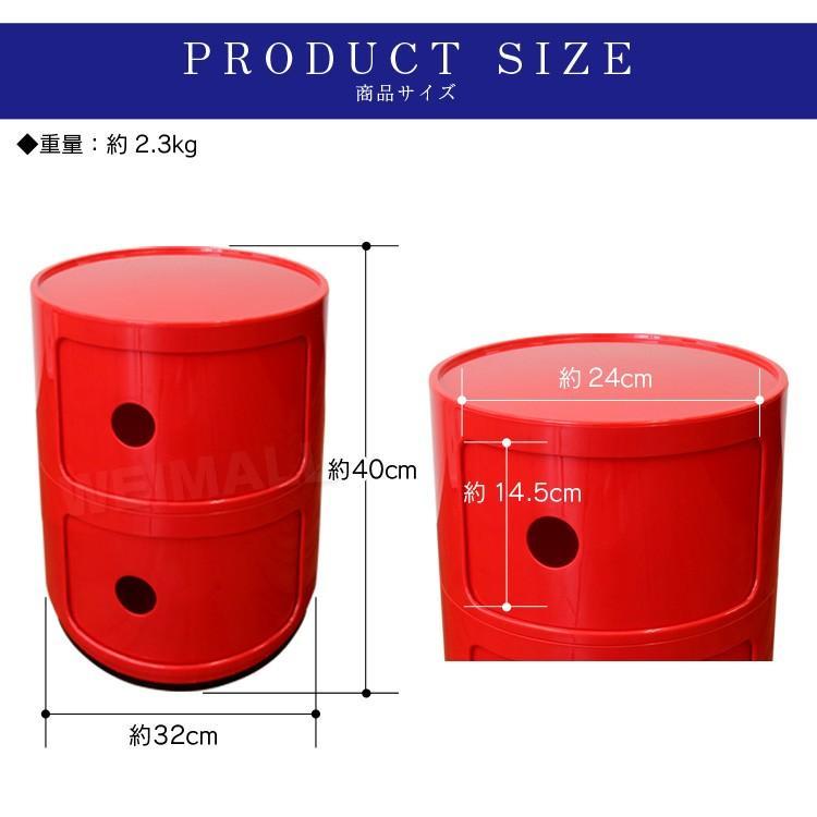 コンポニビリ リプロダクト 収納ボックス フタ付き 2段 全3色 軽量 32×32×40cm ジェネリック家具 スツール 円柱 丸型 北欧 サイドテーブル WEIMALL|weimall|11