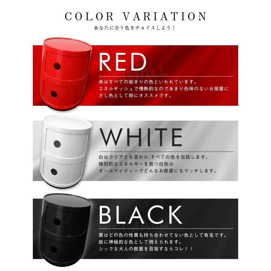 コンポニビリ リプロダクト 収納ボックス フタ付き 2段 全3色 軽量 32×32×40cm ジェネリック家具 スツール 円柱 丸型 北欧 サイドテーブル WEIMALL|weimall|10