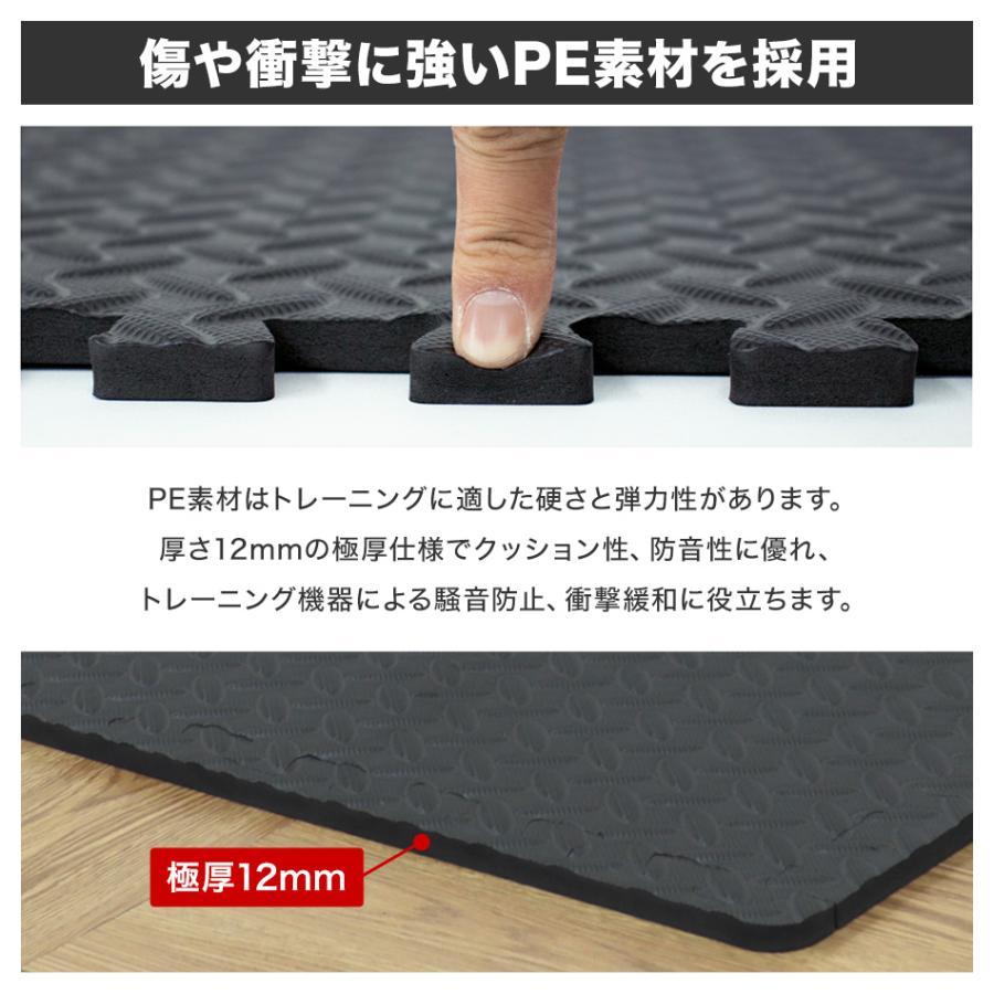 トレーニングマット 大判 60cm 16枚 約3畳  厚手 12mm 1.2cm ジョイントマット 防音 騒音 吸収 大きい 幅広 ジムマット フロアマット WEIMALL weimall 07