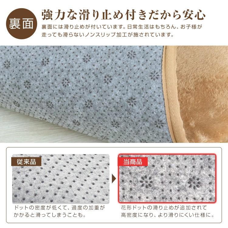 低反発 ラグ 極厚23mm 3.2畳 200x250cm 洗える 抗菌 防ダニ 滑り止め付き ラグマット カーペット 低反発ウレタン 厚手 絨毯 weimall 06