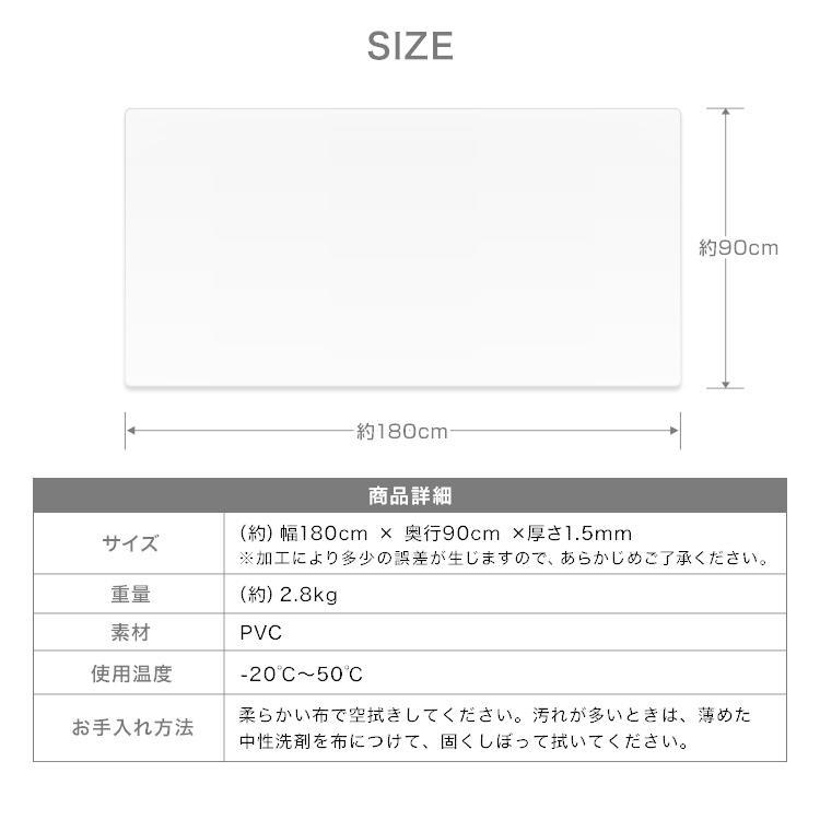 チェアマット 透明 180× 90 クリアマット PVC ソフトタイプ 床 フローリング 傷防止 厚さ1.5mm WEIMALL weimall 07