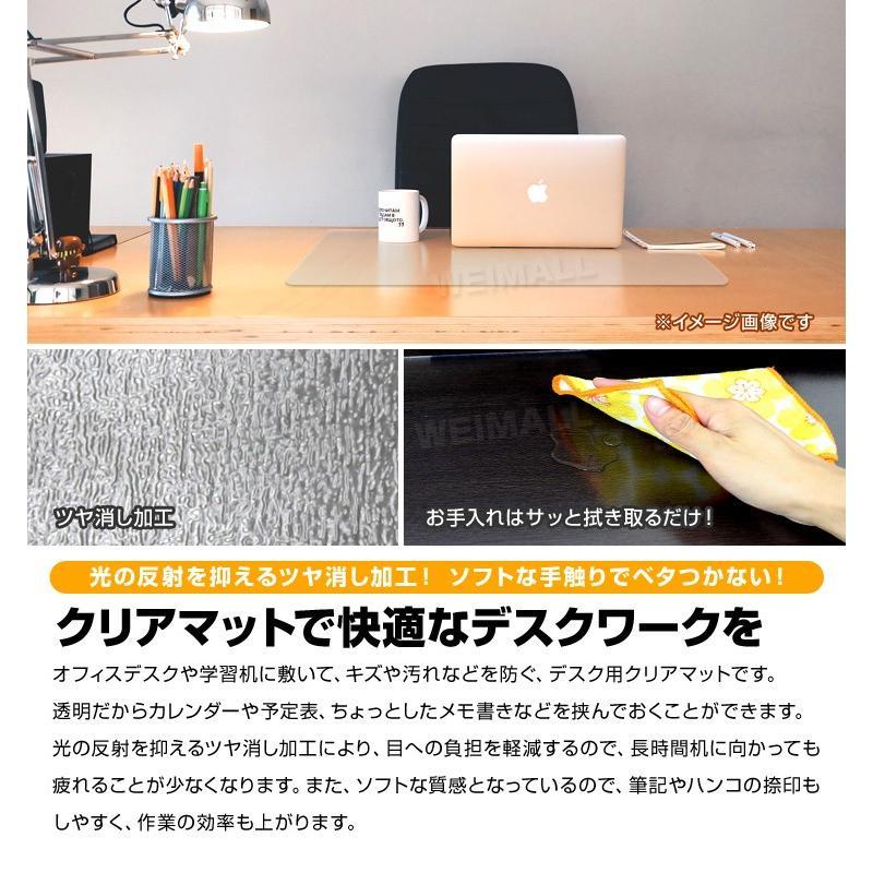 デスクマット 透明 600×430 光学マウス対応 カット可能 クリアマット シート 学習机 オフィス 事務所 おしゃれ 下敷き 在宅ワーク  WEIMALL weimall 03