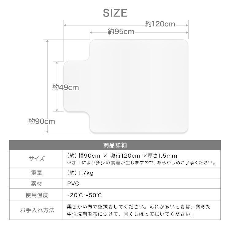チェアマット 床暖房対応 透明 1200×900 カット可能 クリアマット シート 床 フローリング 傷防止 WEIMALL|weimall|07