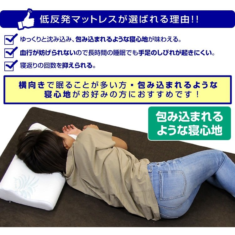 マットレス ダブル 低反発 厚み8cm 全2色 カバー付き 体圧分散 腰痛 ベッド 寝具 ノンスプリングマットレス 敷き布団 WEIMALL weimall 04