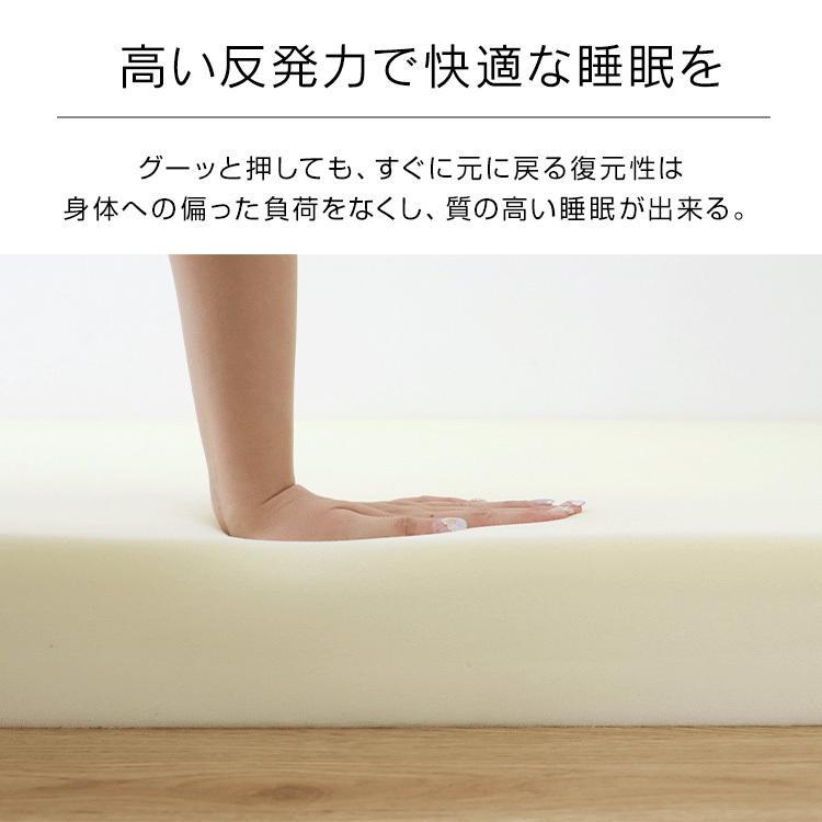 マットレス セミダブル 高反発 硬さ200N 厚み10cm 全2色 カバー付き 体圧分散 腰痛 ベッド 寝具 ノンスプリングマットレス 敷き布団 WEIMALL|weimall|06