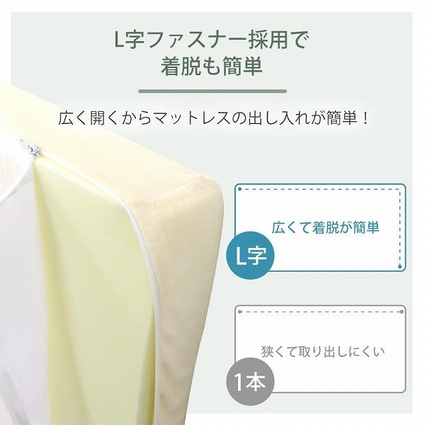 マットレス セミダブル 高反発 厚み10cm 硬め175N 全2色 カバー付き 体圧分散 洗濯可能 腰痛 ベッド 寝具 ノンスプリングマットレス 敷き布団 WEIMALL|weimall|13