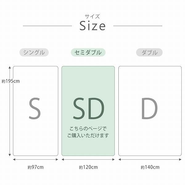 マットレス セミダブル 高反発 厚み10cm 硬め175N 全2色 カバー付き 体圧分散 洗濯可能 腰痛 ベッド 寝具 ノンスプリングマットレス 敷き布団 WEIMALL|weimall|15