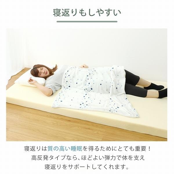 マットレス セミダブル 高反発 厚み10cm 硬め175N 全2色 カバー付き 体圧分散 洗濯可能 腰痛 ベッド 寝具 ノンスプリングマットレス 敷き布団 WEIMALL|weimall|08