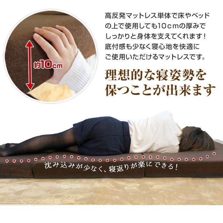 マットレス シングル 三つ折り 高反発 硬さ210N 厚み10cm 全2色 カバー付き 体圧分散 腰痛 ベッド 寝具 ノンスプリングマットレス 敷き布団 WEIMALL|weimall|05