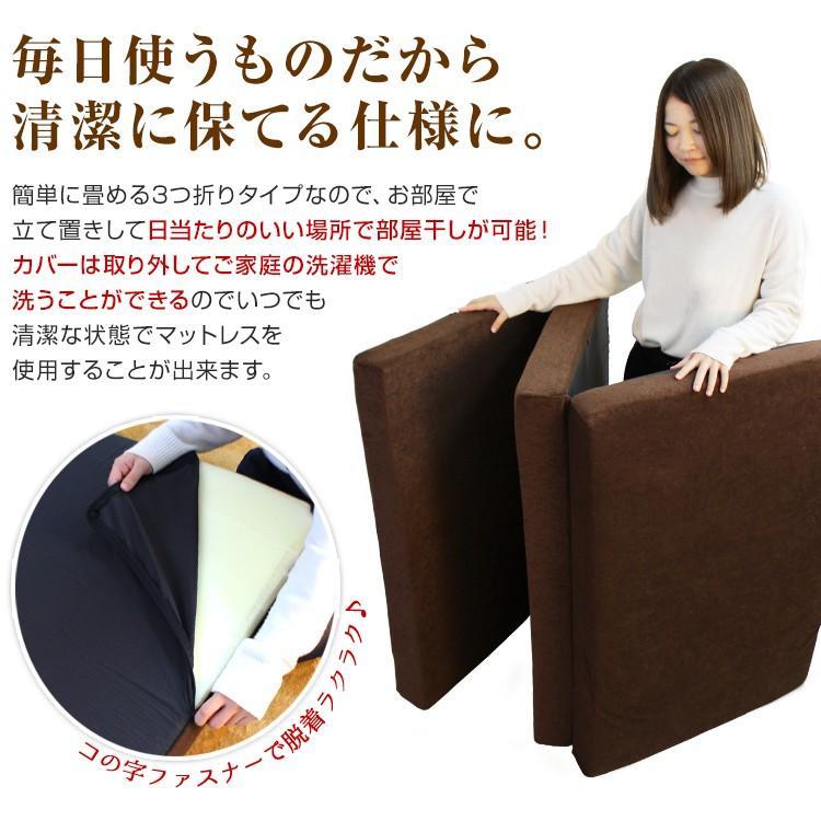 マットレス ダブル 三つ折り 高反発 硬さ210N 厚み10cm 全2色 カバー付き 体圧分散 腰痛 ベッド 寝具 ノンスプリングマットレス 敷き布団 WEIMALL|weimall|08