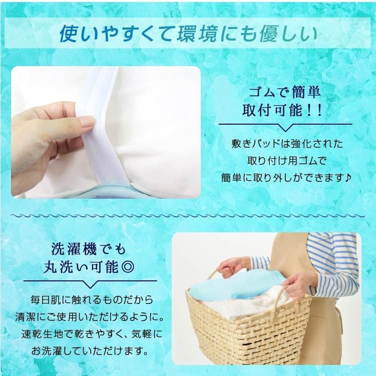 接触冷感 2点セット タオルケット 敷きパッド ダブル 夏用 肌掛け布団 ひんやり 冷たい やわらかい WEIMALL|weimall|10
