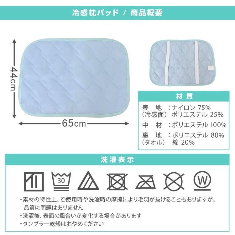 接触冷感 4点セット タオルケット 敷きパッド 枕カバー ダブル 夏用 肌掛け布団 ひんやり 冷たい やわらかい WEIMALL|weimall|12