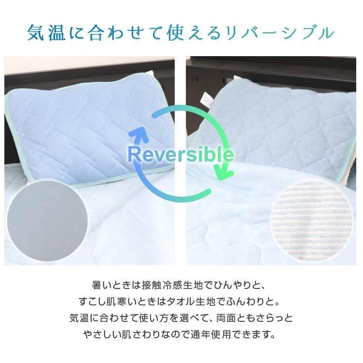 接触冷感 4点セット タオルケット 敷きパッド 枕カバー ダブル 夏用 肌掛け布団 ひんやり 冷たい やわらかい WEIMALL|weimall|08