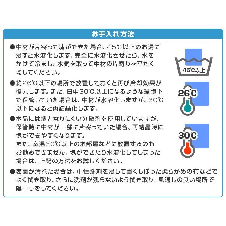冷感ジェルマット 90×140 接触冷感 抗菌 防カビ ひんやり 敷きパッド 冷却マット ジェルパッド 熱中症対策 省エネ|weimall|12