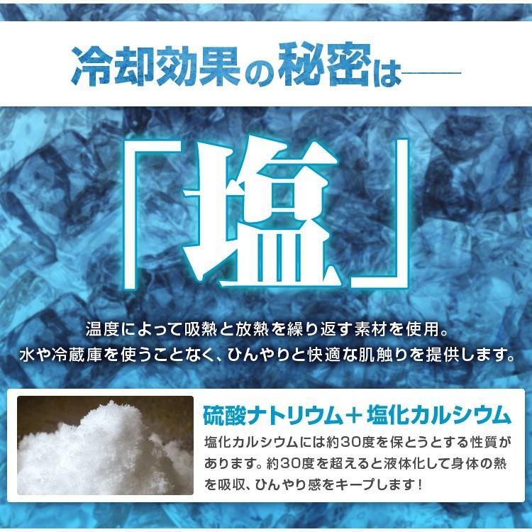 冷感ジェルマット 90×140 接触冷感 抗菌 防カビ ひんやり 敷きパッド 冷却マット ジェルパッド 熱中症対策 省エネ|weimall|07