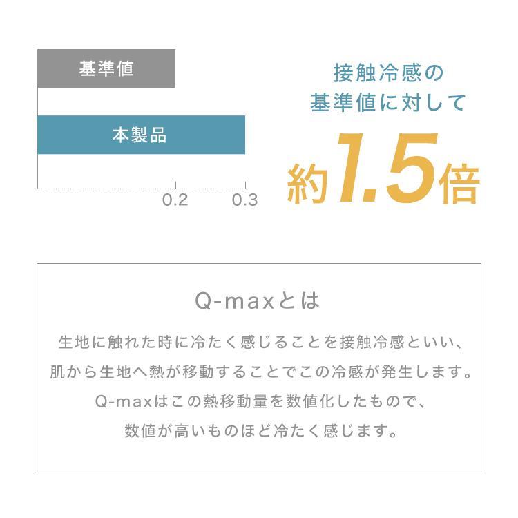敷きパッド 夏 ひんやりパッド 接触冷感 セミダブル  吸水速乾 快適 快眠 WEIMALL weimall 05