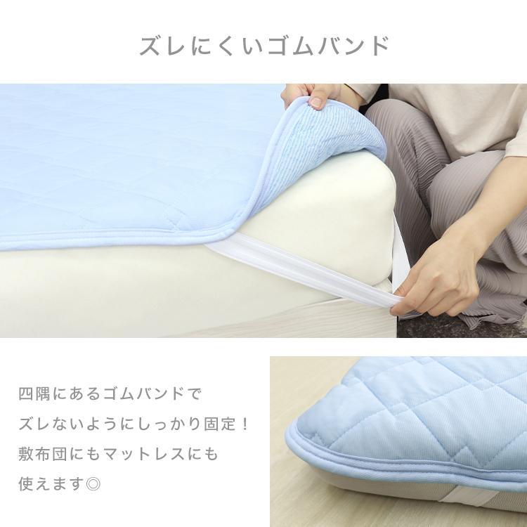 敷きパッド 夏 ひんやりパッド 接触冷感 ダブル  吸水速乾 WEIMALL|weimall|11