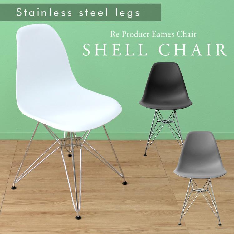 イームズチェア ダイニングチェア DSR スチール脚 全4色 eames リプロダクト 椅子 イス ジェネリック家具 北欧  デザイナーズ シェルチェア|weimall|02