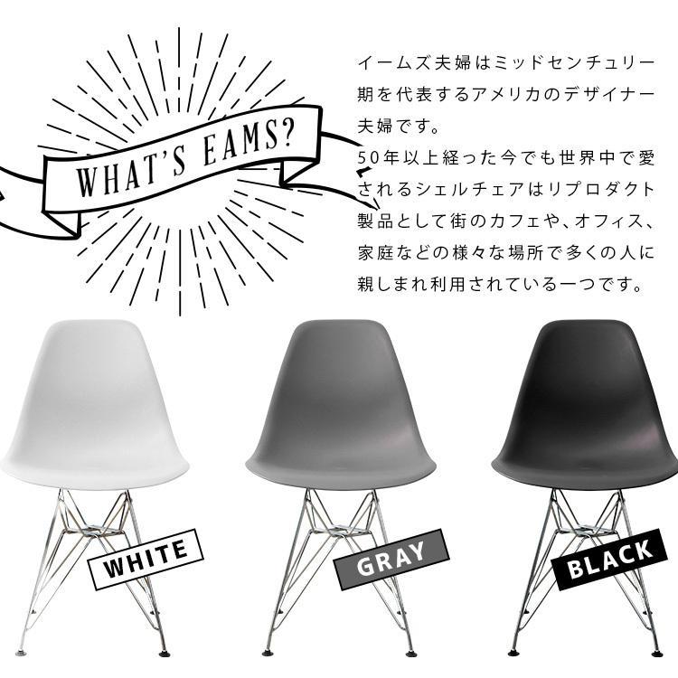 イームズチェア ダイニングチェア DSR スチール脚 全4色 eames リプロダクト 椅子 イス ジェネリック家具 北欧  デザイナーズ シェルチェア|weimall|03