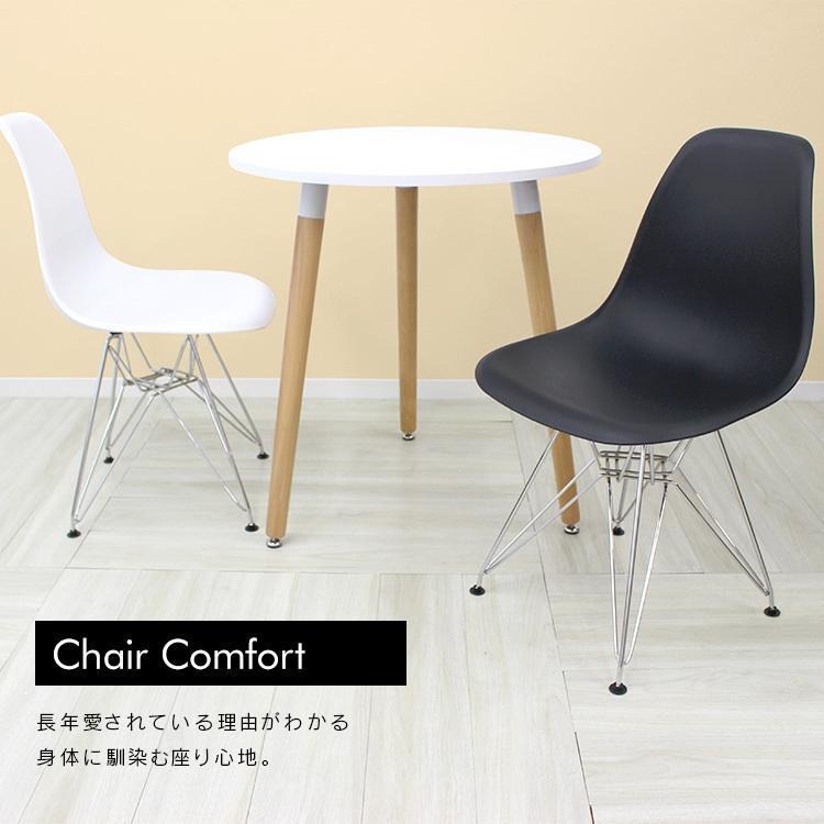 イームズチェア ダイニングチェア DSR スチール脚 全4色 eames リプロダクト 椅子 イス ジェネリック家具 北欧  デザイナーズ シェルチェア|weimall|06