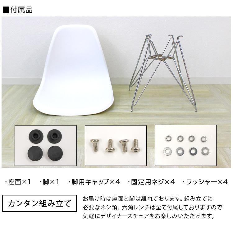 イームズチェア ダイニングチェア DSR スチール脚 全4色 eames リプロダクト 椅子 イス ジェネリック家具 北欧  デザイナーズ シェルチェア|weimall|08