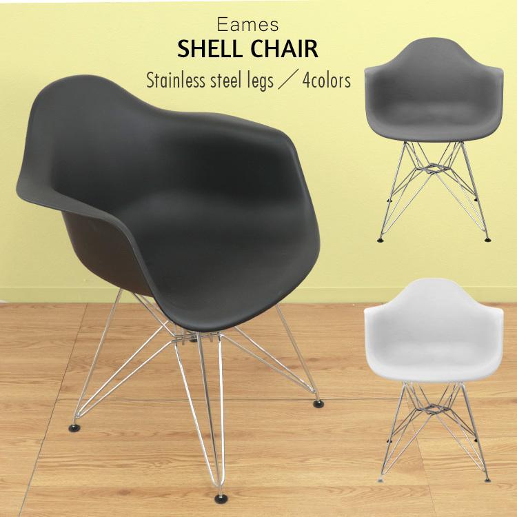 イームズチェア ダイニングチェア DAR スチール脚 全4色 eames リプロダクト 椅子 イス ジェネリック家具 北欧  デザイナーズ シェルチェア|weimall|02