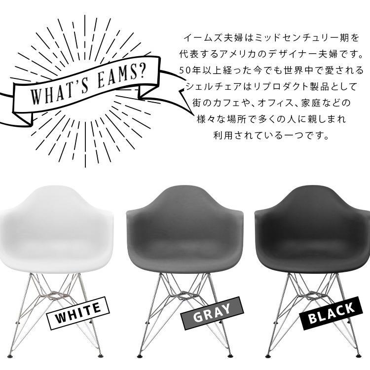 イームズチェア ダイニングチェア DAR スチール脚 全4色 eames リプロダクト 椅子 イス ジェネリック家具 北欧  デザイナーズ シェルチェア|weimall|03