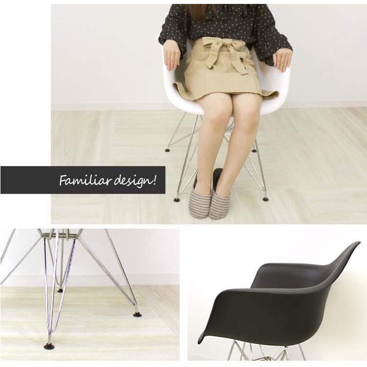 イームズチェア ダイニングチェア DAR スチール脚 全4色 eames リプロダクト 椅子 イス ジェネリック家具 北欧  デザイナーズ シェルチェア|weimall|04
