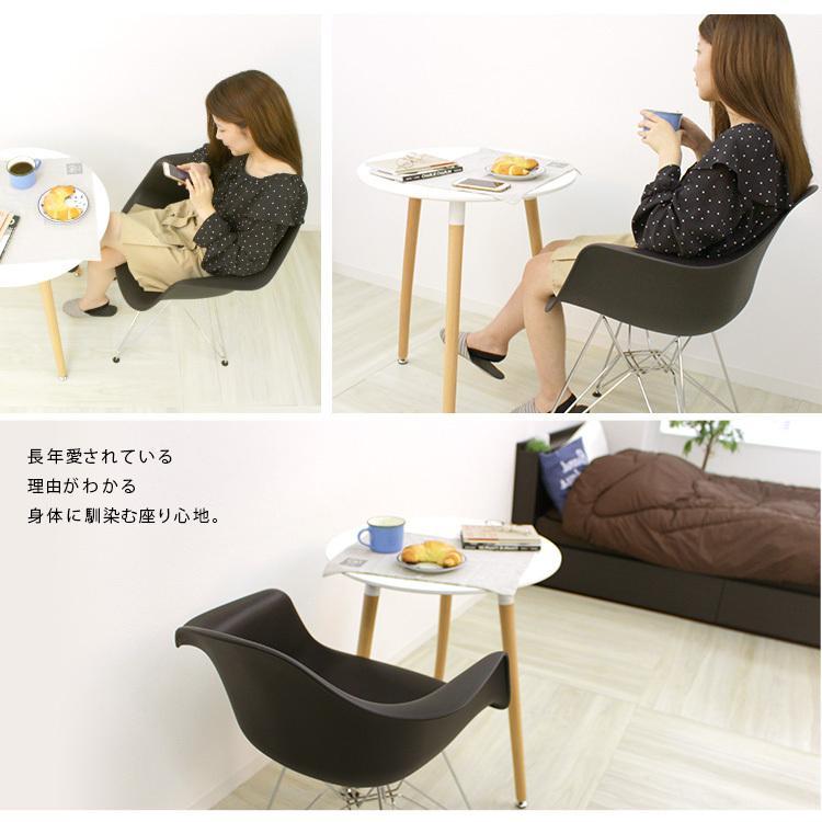 イームズチェア ダイニングチェア DAR スチール脚 全4色 eames リプロダクト 椅子 イス ジェネリック家具 北欧  デザイナーズ シェルチェア|weimall|06