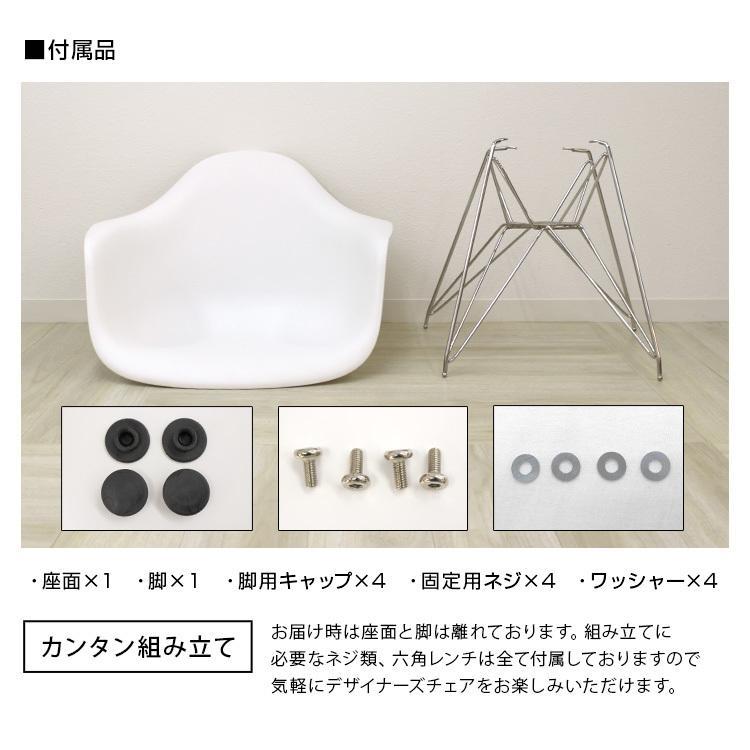 イームズチェア ダイニングチェア DAR スチール脚 全4色 eames リプロダクト 椅子 イス ジェネリック家具 北欧  デザイナーズ シェルチェア|weimall|08