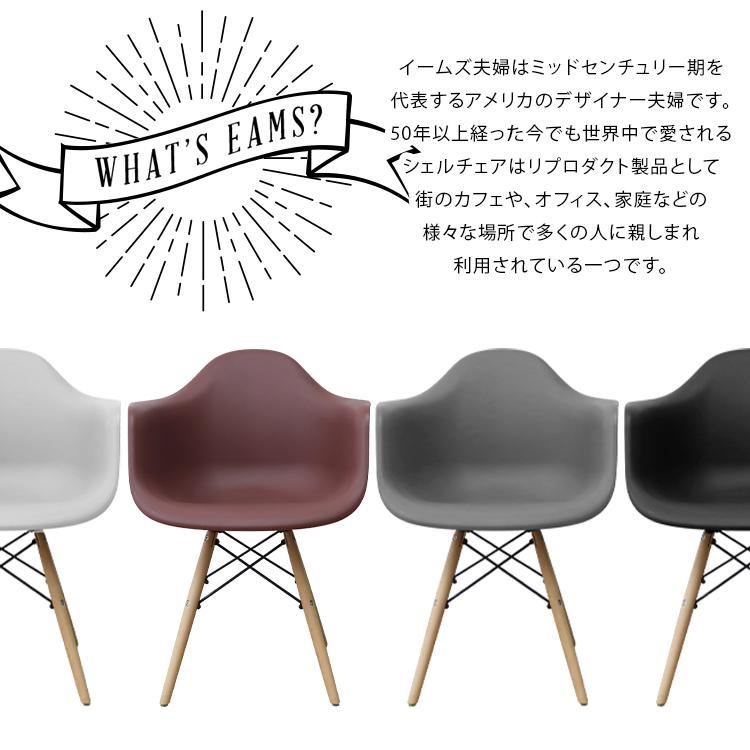 イームズチェア ダイニングチェア DAW 木脚 全4色 eames リプロダクト 椅子 イス ジェネリック家具 北欧  デザイナーズ シェルチェア|weimall|03