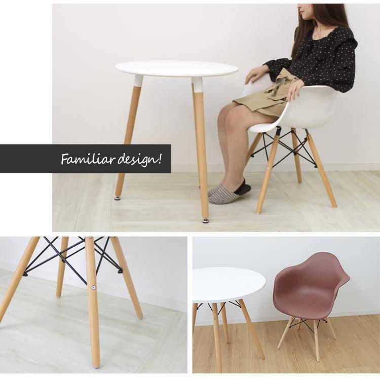 イームズチェア ダイニングチェア DAW 木脚 全4色 eames リプロダクト 椅子 イス ジェネリック家具 北欧  デザイナーズ シェルチェア|weimall|04