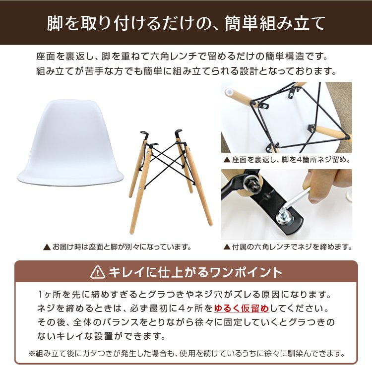 WEIMALL イームズチェア リプロダクト シェルチェア DSW eames チェア 椅子 イス ジェネリック家具 北欧 ダイニングチェア|weimall|08