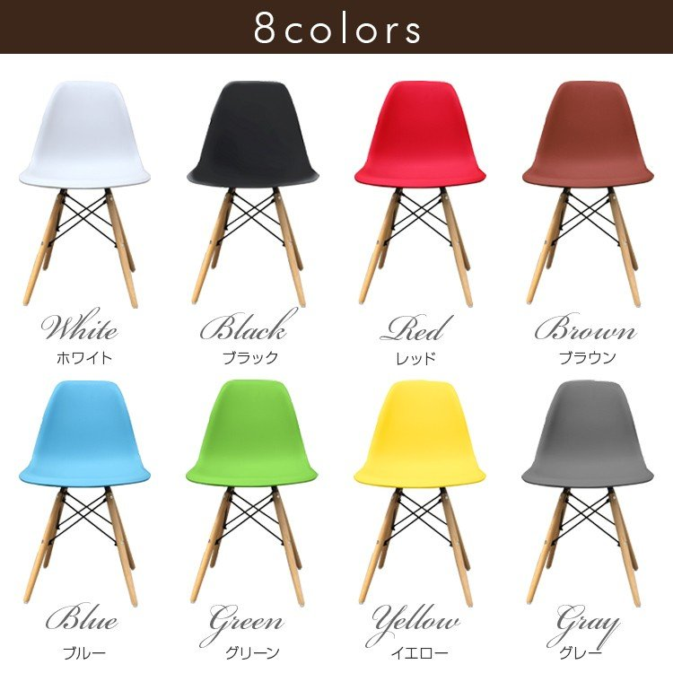 WEIMALL イームズチェア リプロダクト シェルチェア DSW eames チェア 椅子 イス ジェネリック家具 北欧 ダイニングチェア|weimall|09