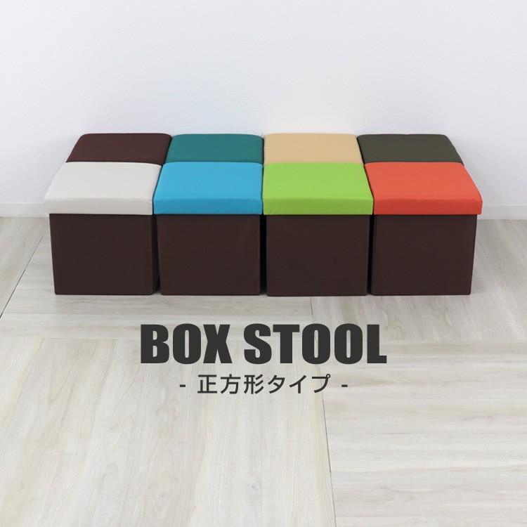 収納スツール 耐荷重100kg 折りたたみ フタ付き 収納ボックス 椅子 布製 ボックススツール オットマン おしゃれ Sサイズ おもちゃ箱|weimall|16