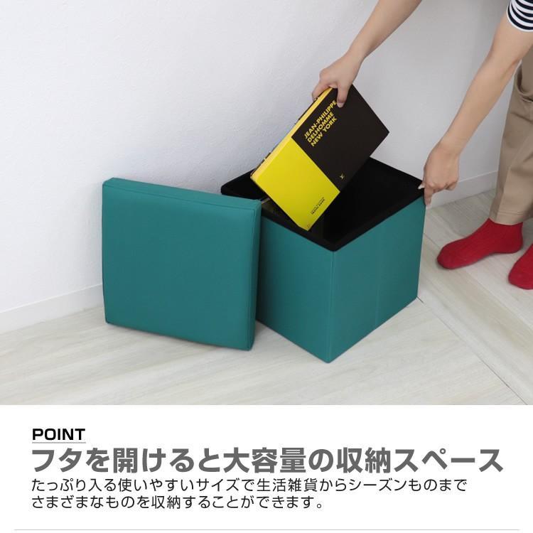 収納スツール 耐荷重100kg 折りたたみ フタ付き 収納ボックス 椅子 布製 ボックススツール オットマン おしゃれ Sサイズ おもちゃ箱|weimall|09