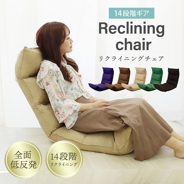 座椅子 リクライニング 低反発 ハイバック リラックス構造 メッシュ 全5色 日本製ギア コンパクト 高座椅子 チェア 1人掛け おしゃれ 腰痛 テレワーク 座いす weimall 02
