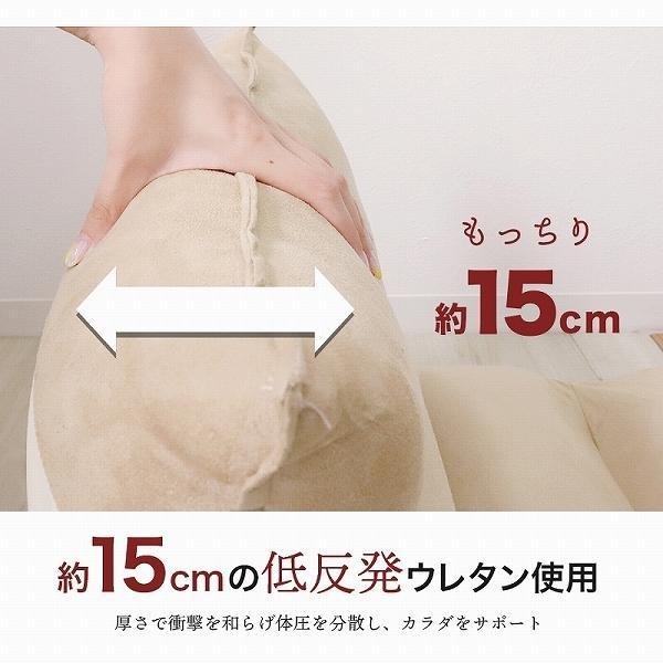 座椅子 リクライニング 低反発 ハイバック リラックス構造 メッシュ 全5色 日本製ギア コンパクト 高座椅子 チェア 1人掛け おしゃれ 腰痛 テレワーク 座いす weimall 13