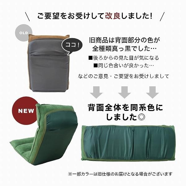 座椅子 リクライニング 低反発 ハイバック リラックス構造 メッシュ 全5色 日本製ギア コンパクト 高座椅子 チェア 1人掛け おしゃれ 腰痛 テレワーク 座いす weimall 15