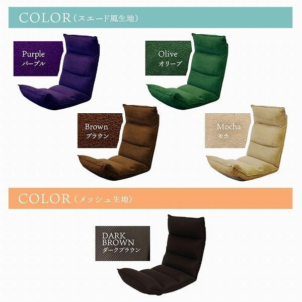座椅子 リクライニング 低反発 ハイバック リラックス構造 メッシュ 全5色 日本製ギア コンパクト 高座椅子 チェア 1人掛け おしゃれ 腰痛 テレワーク 座いす weimall 16