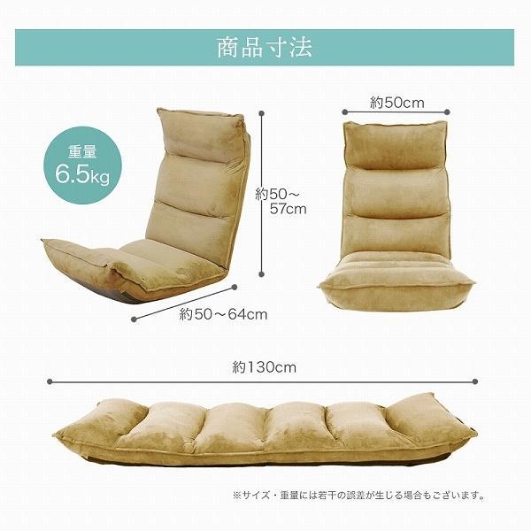 座椅子 リクライニング 低反発 ハイバック リラックス構造 メッシュ 全5色 日本製ギア コンパクト 高座椅子 チェア 1人掛け おしゃれ 腰痛 テレワーク 座いす weimall 17