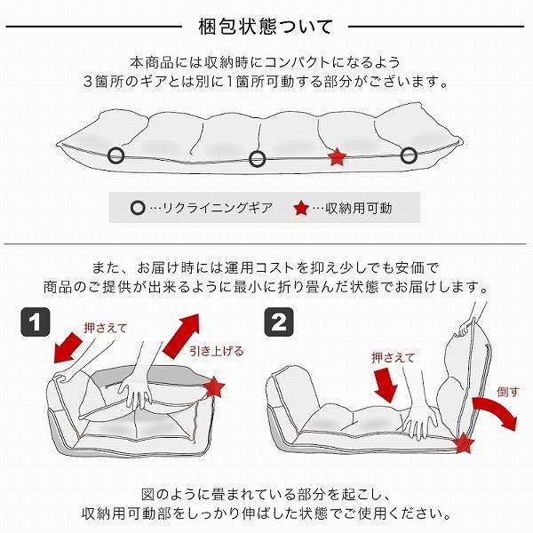 座椅子 リクライニング 低反発 ハイバック リラックス構造 メッシュ 全5色 日本製ギア コンパクト 高座椅子 チェア 1人掛け おしゃれ 腰痛 テレワーク 座いす weimall 18