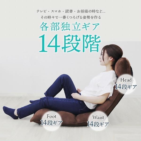 座椅子 リクライニング 低反発 ハイバック リラックス構造 メッシュ 全5色 日本製ギア コンパクト 高座椅子 チェア 1人掛け おしゃれ 腰痛 テレワーク 座いす weimall 03