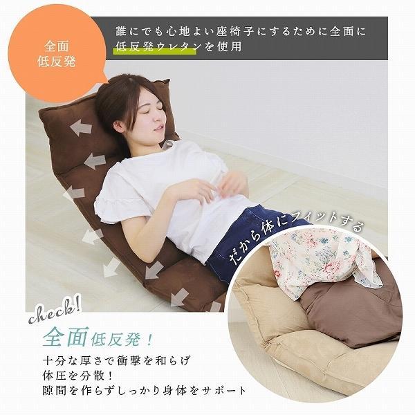 座椅子 リクライニング 低反発 ハイバック リラックス構造 メッシュ 全5色 日本製ギア コンパクト 高座椅子 チェア 1人掛け おしゃれ 腰痛 テレワーク 座いす weimall 07