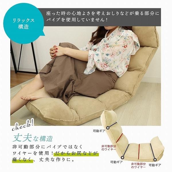 座椅子 リクライニング 低反発 ハイバック リラックス構造 メッシュ 全5色 日本製ギア コンパクト 高座椅子 チェア 1人掛け おしゃれ 腰痛 テレワーク 座いす weimall 08
