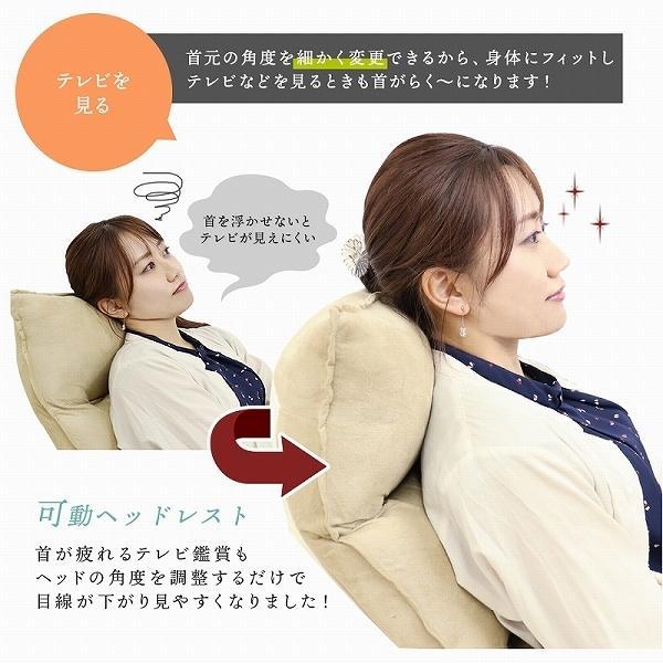 座椅子 リクライニング 低反発 ハイバック リラックス構造 メッシュ 全5色 日本製ギア コンパクト 高座椅子 チェア 1人掛け おしゃれ 腰痛 テレワーク 座いす weimall 09